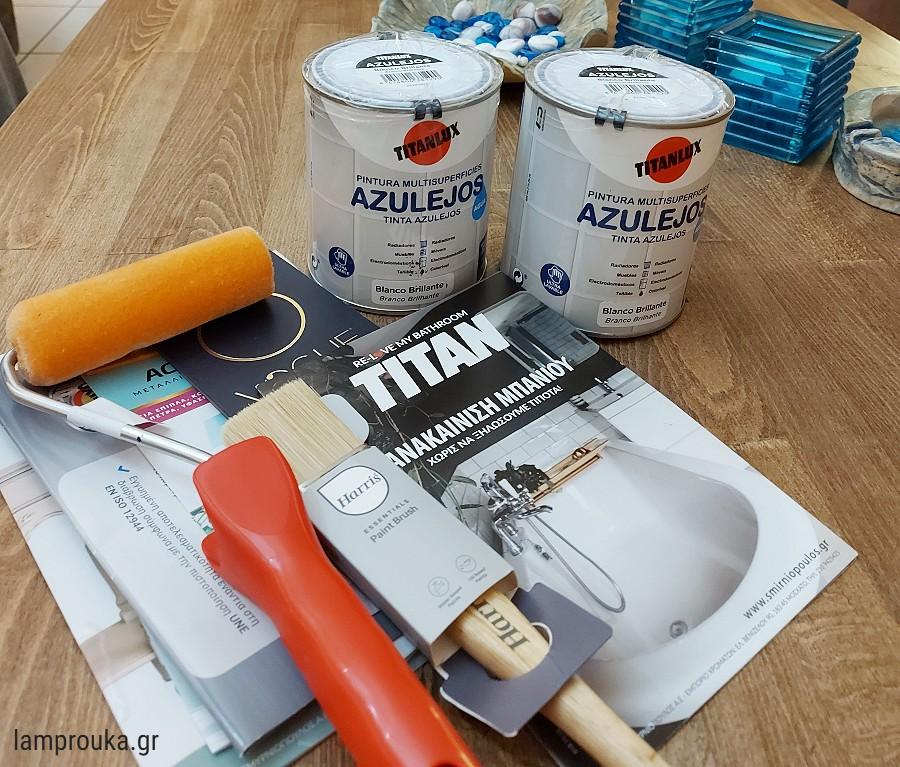 Με τι χρώμα να βάψω τα πλακάκια του μπάνιου και της κουζίνας