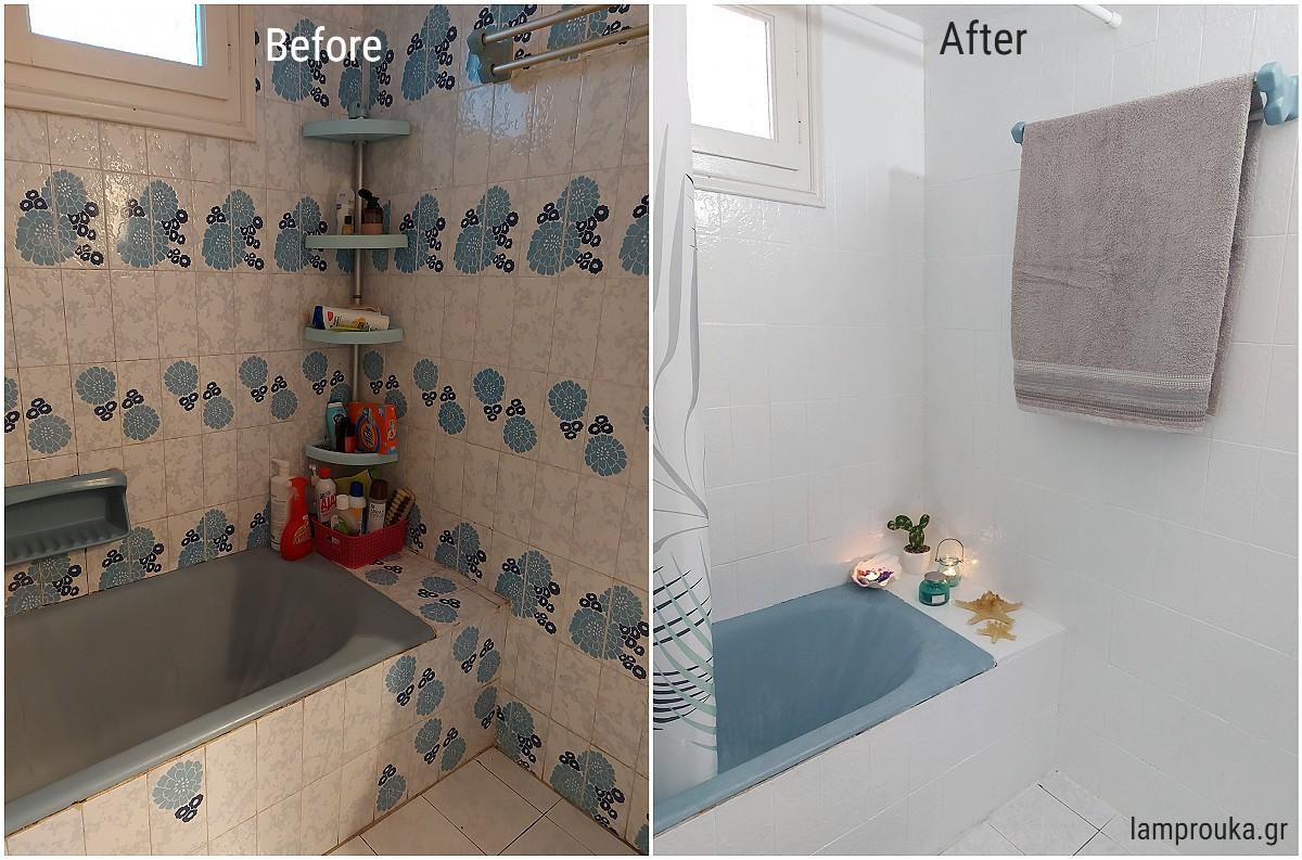 Πως να βάψω πλακάκια μπάνιου
