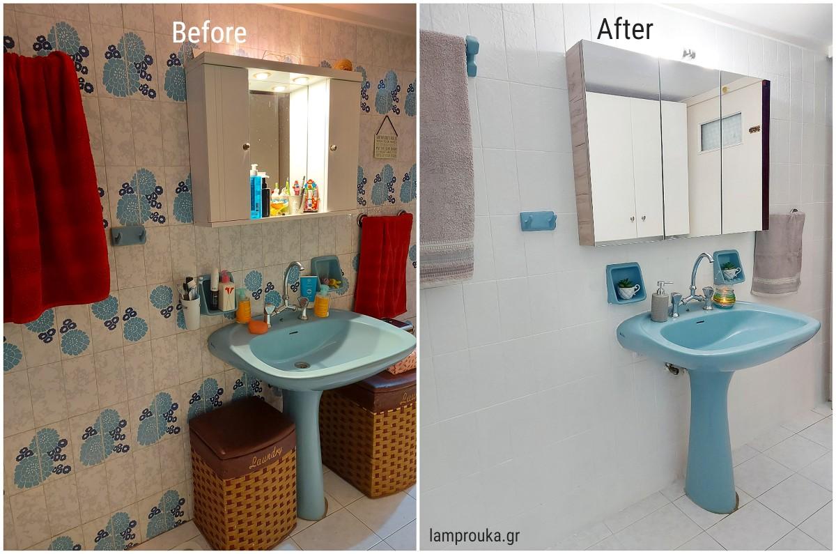 Βάψιμο σε πλακάκια μπάνιου