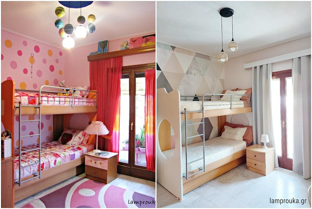 Υπνοδωμάτιο πριν και μετά