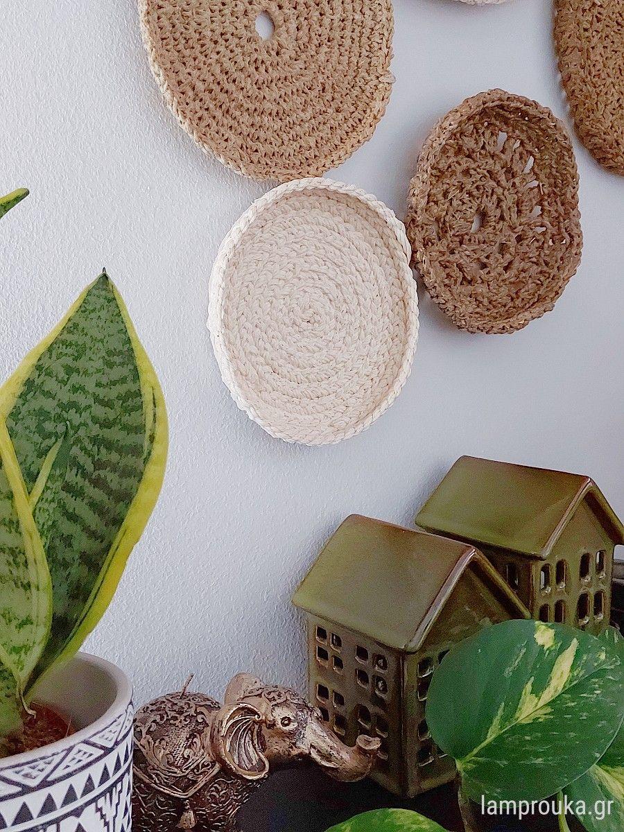Διακόσμηση τοίχου με καλάθια, diy κατασκευές