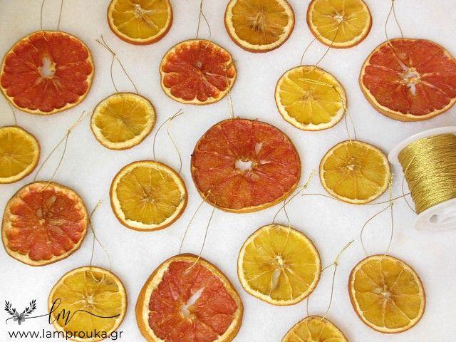 Αποξηραμένες φέτες πορτοκαλιού για την φθινοπωρινή διακόσμηση
