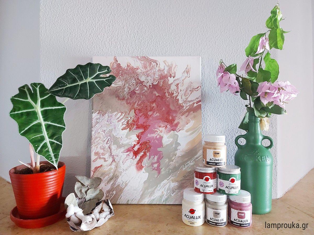Εύκολες diy ιδέες ζωγραφικής με χρώματα acualux titan