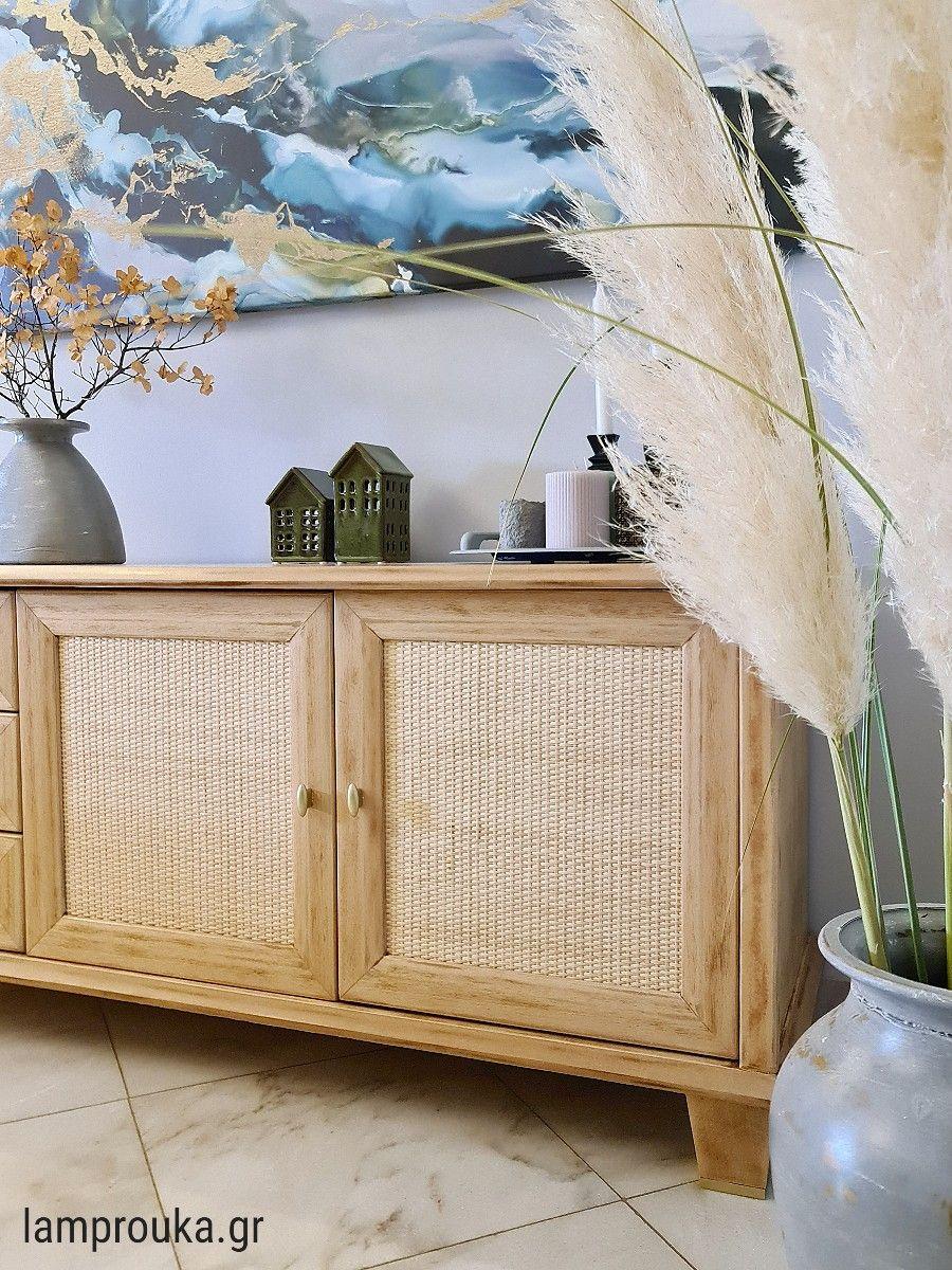 Μεταμόρφωση επίπλου στο φυσικό ξύλο με ψάθα στα πορτάκια του
